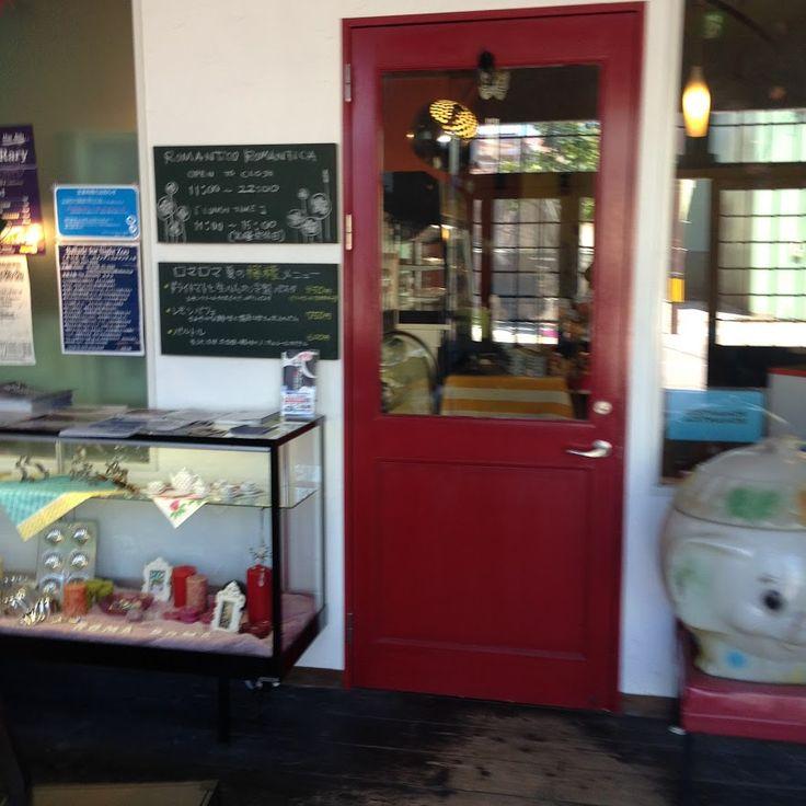 函館cafe「ROMANTiCO ROMANTiCA (ロマロマ)」