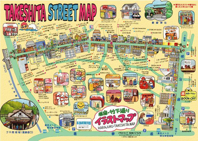 Takeshita street map                                                                                                                                                                                 Más