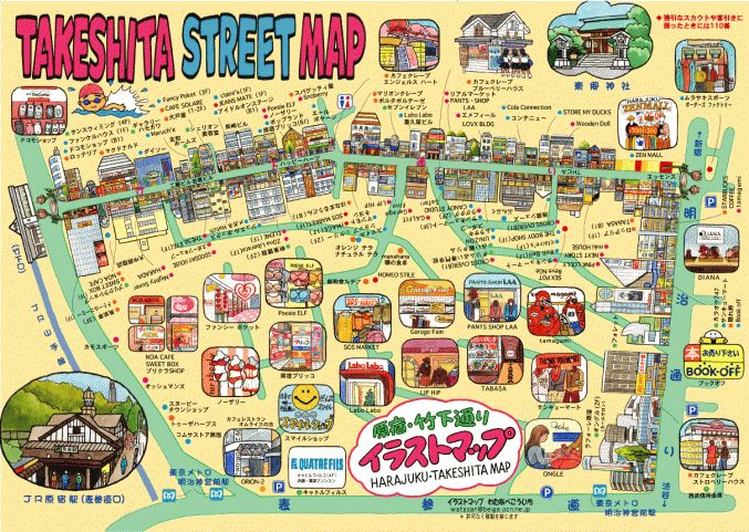 Takeshita street map                                                                                                                                                                                 Más