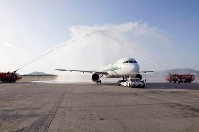 Alitalia: Ξεκίνησε η νέα απ' ευθείας πτήση Αθήνα - Τελ Αβίβ