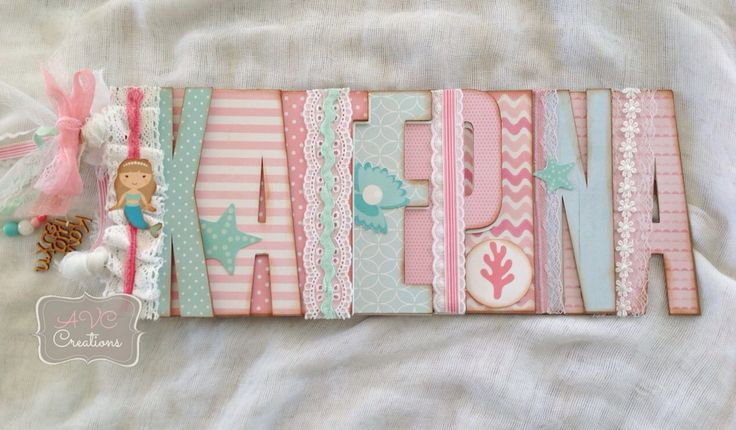 #katerina baptism book of wishes