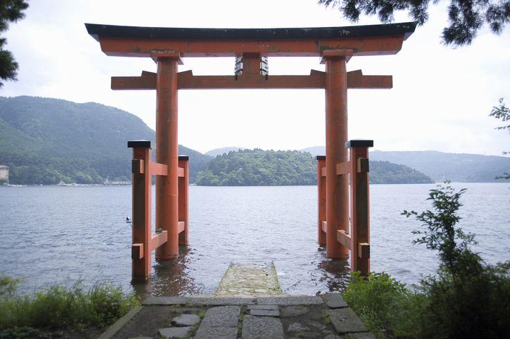 Hakone Shrine / Kuzuryu Shrine Singu