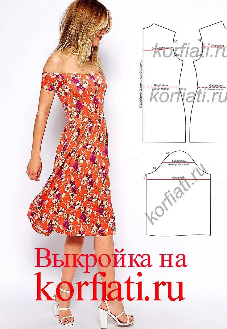 Платье для отпуска - простая выкройка! Платье для отпуска - легкое, комфортное и одновременно стильное и…