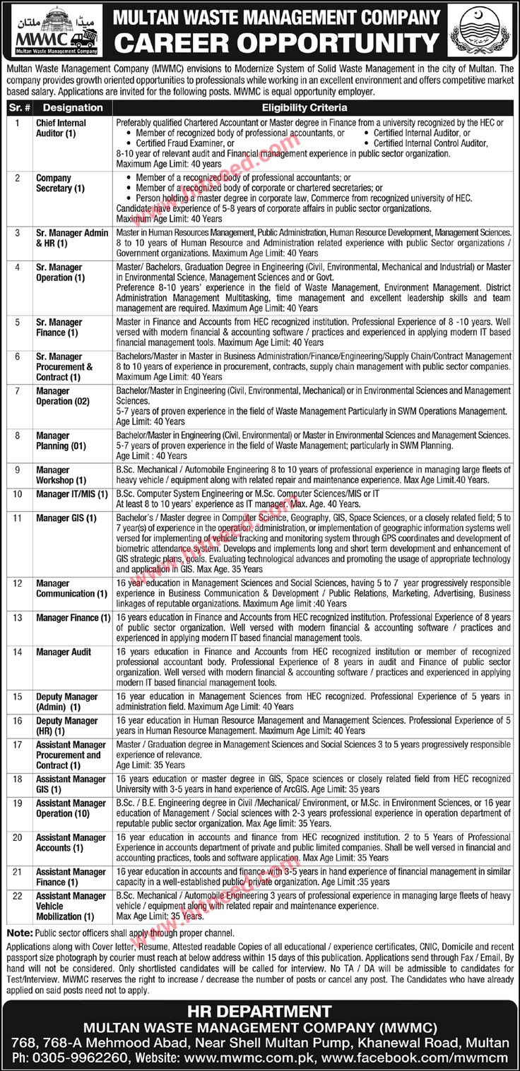 Multan Waste Management Company (MWMC), Multiple Jobs, May 2017 Last Date: 02-06-2017   #Accounts Jobs #Administration Jobs #Finance Jobs #Internal Audit Jobs #Multan Jobs #MWMC Jobs #Waste Management Company Jobs