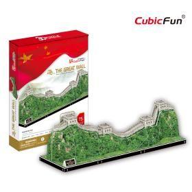 CubicFun Toys Industrial Co., Ltd. - Index