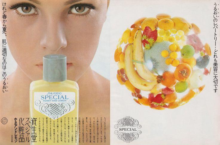Shiseido Special Honey and Lemon (1969)