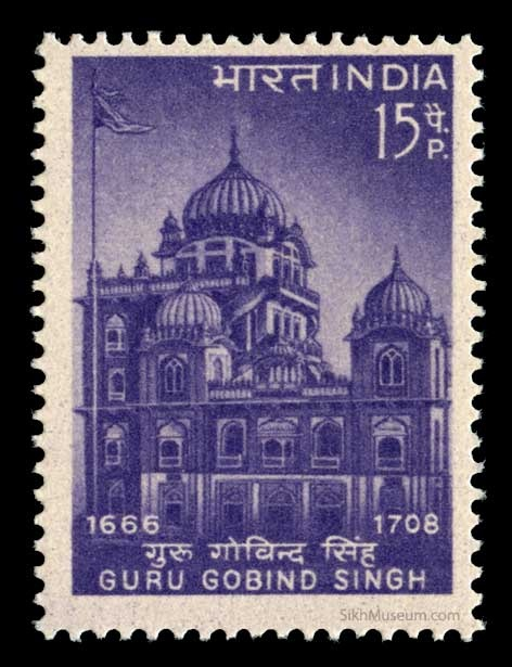 1st known stamp with a Nishaan Sahib - sikhmuseum.com