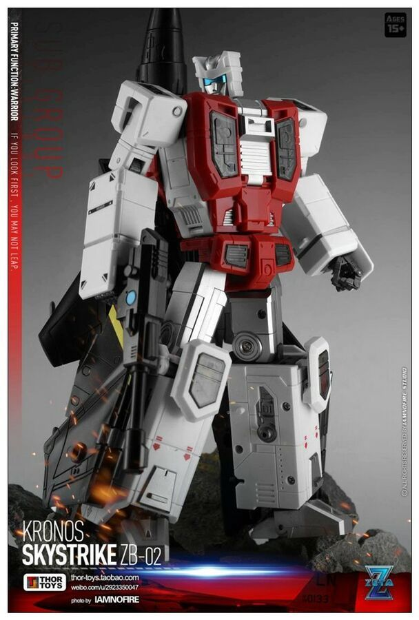 Transformers Toys Zeta ZB-02 AIRSTRIKE G1 Superion Air ride New instock