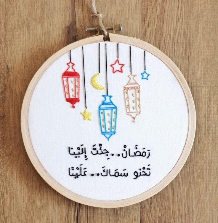 Pin On Eid Decoration Ideas