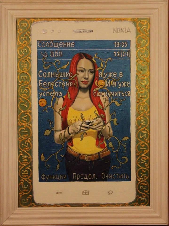 """,,SMS od Matrioszki"""" 2013-15r. olej-akryl na płótnie, 100x70cm. Kolekcja Galerii BWA Bielsko Biała. Uczestniczył w 42. Biennale Malarstwa """"Bielska Jesień 2015"""" w Bielsku-Białej"""