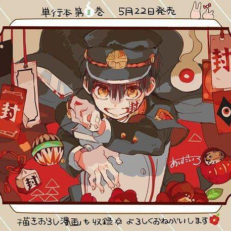 jishibari shounen hanako kun - Google-Suche