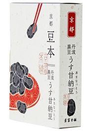 京の豆菓子 豆富本舗