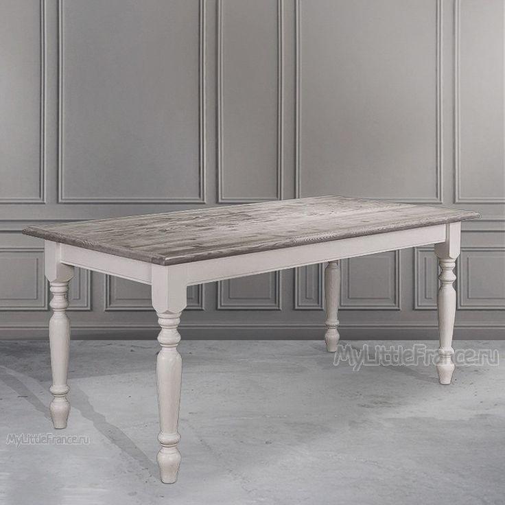 Обеденный стол Madeline - Обеденные столы - Кухонная мебель - Мебель по комнатам My Little France