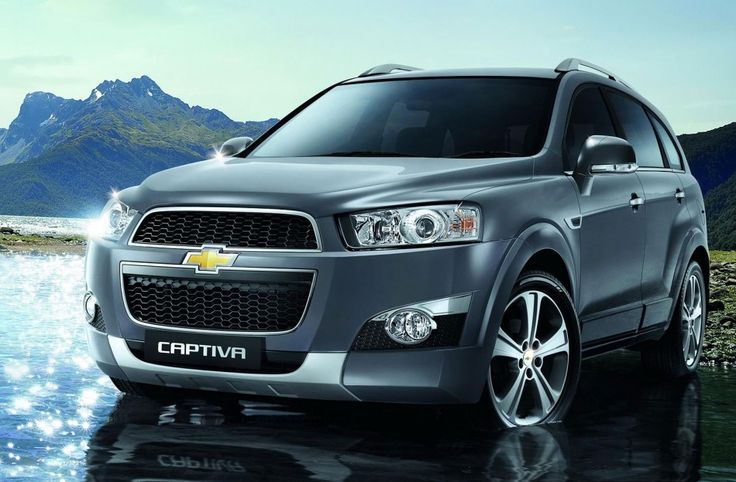 2015 Chevrolet Captiva Price and Redesign