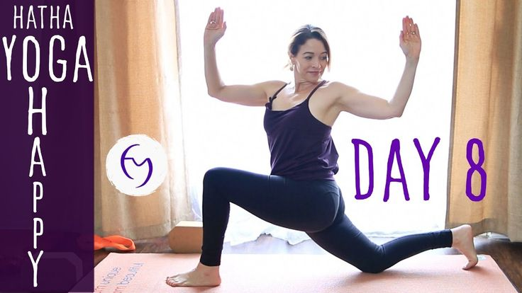 Day 8 of Hatha Yoga Happiness is about cleaning out the refrigerator and cupboards. We can feel happy if we fuel our bodies with junk food. For the rest of t...