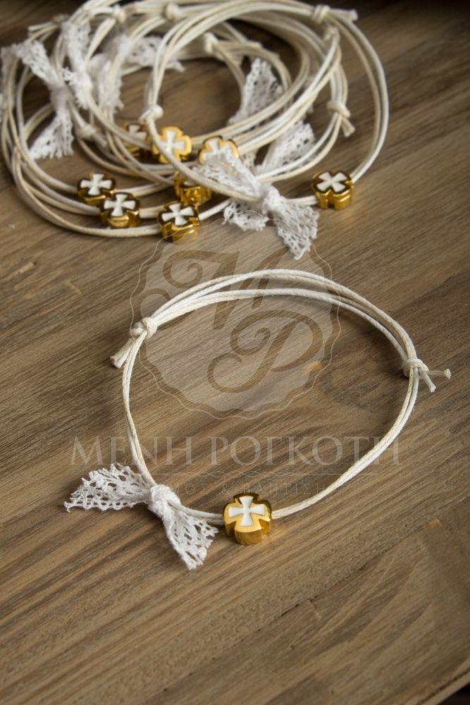 Μένη Ρογκότη - Μαρτυρικά βραχιόλια για βάπτιση με κερωμένο κορδόνι, σταυρουδάκι χρυσό - λευκό και δαντέλα