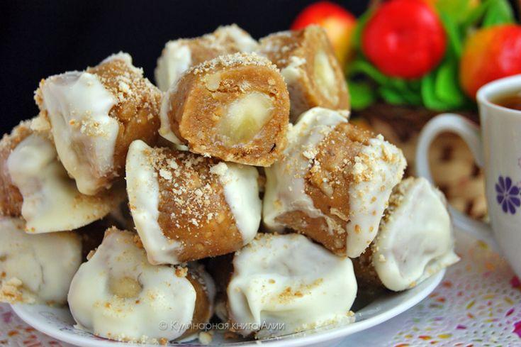 Конфеты с банановой начинкой от Алии!. Обсуждение на LiveInternet - Российский Сервис Онлайн-Дневников