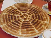 Ethiopian & Eritrean Cuisine: Himbasha, An Ethiopian and Eritrean Celebration Bread that is slightly sweet.