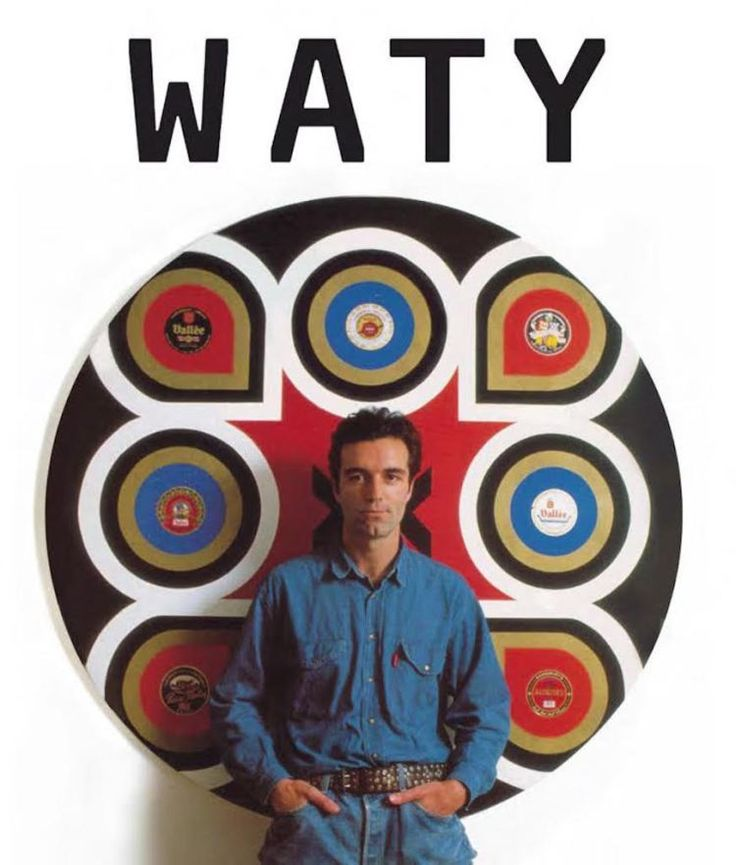Waty, fume-le ! | Mu-inthecity.com