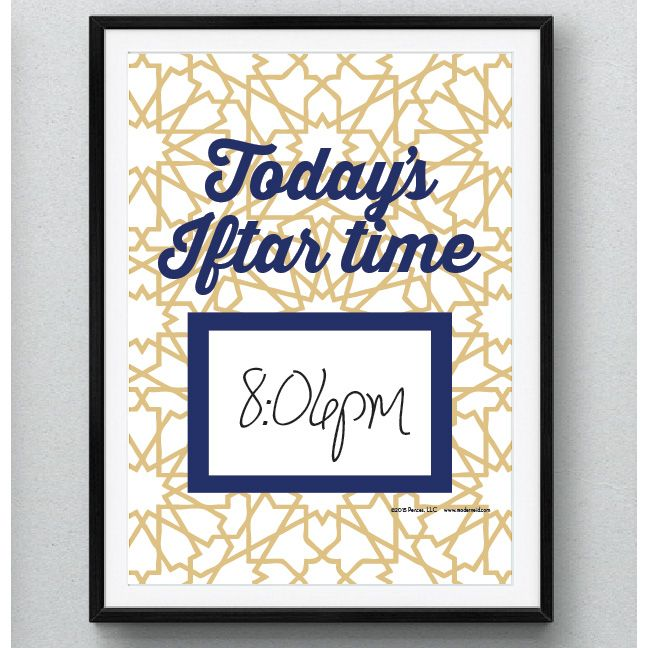 FREE download printable from modernEID. Daily Iftar time print, when framed can use a dry-erase marker to write onto frame glass each day during Ramadan up until Eid. Download this printable for free