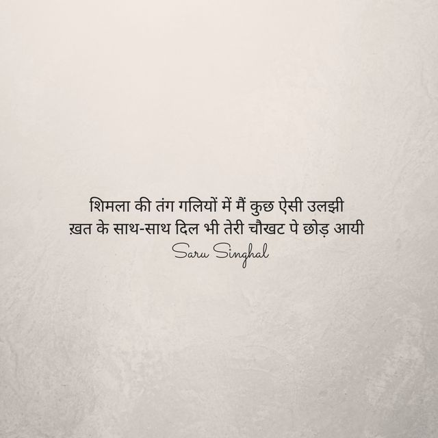 best 25 bollywood quotes ideas on pinterest yjhd quotes