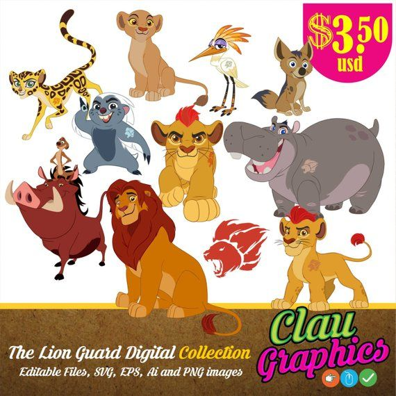 The Lion Guard Digital Drawing Receive The Editable Files On Svg Eps Ai And Png Images Amazing D Lion King Art Digital Drawing Lion Guard