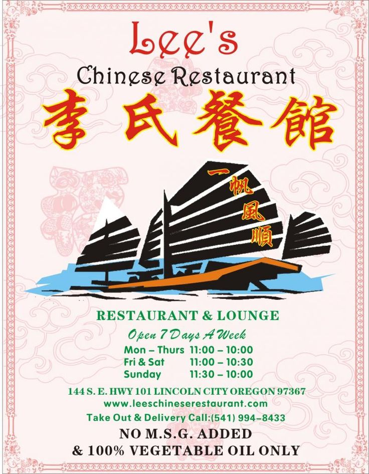 Lee S Chinese Food Lincoln City