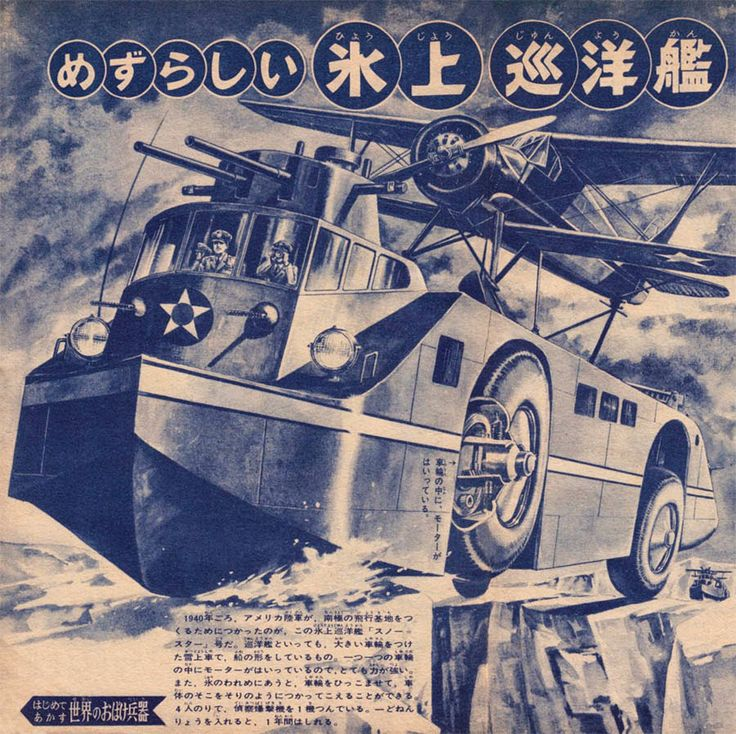 Dark Roasted Blend Retro Future Space Art Update: 17 Best Images About Japanese Retro-Fi On Pinterest