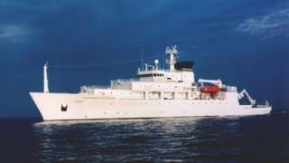"""USNS Bowditch: """"The US has issued a formal request to China to deliver an unmanned underwater drone that was seized in international waters, US officials say."""""""