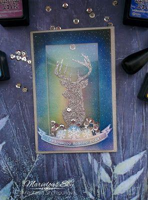 Дивное небо  Подарки ручной работы: Happy new year