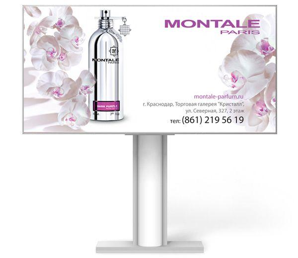 Дизайн баннера, дизайн баннера цена, дизайн баннера наружная реклама
