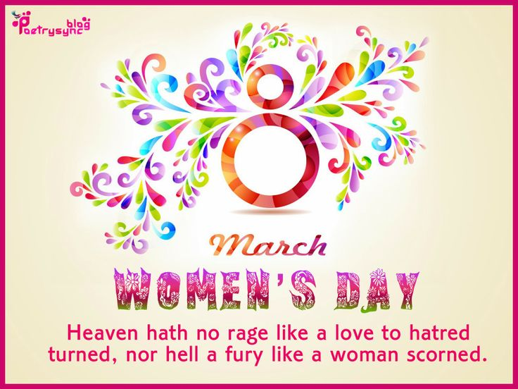 Happy Women's Day Wishes Quote Photo 8 March Image