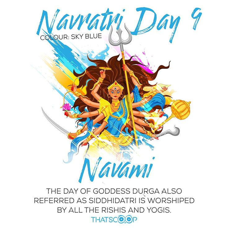 #Navratri #Quotes #Facts #Day #Blue www.thatscoop.com