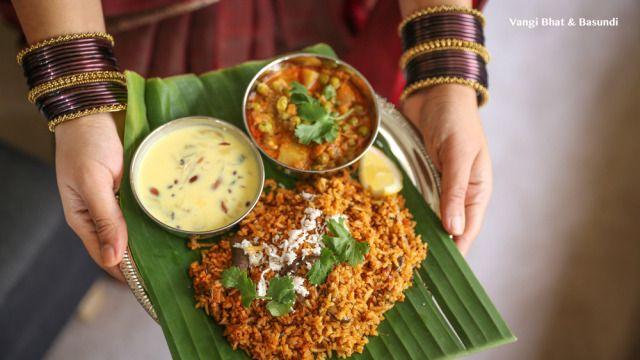 Vangi Bhat, Vatana Batata Bhaji and Basundi Recipe-Gudi Padwa Special