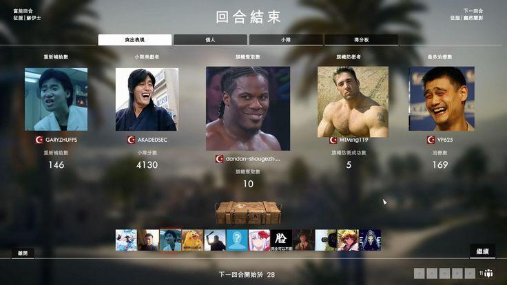 http://ift.tt/2s82389 give back good player avatar show!!!