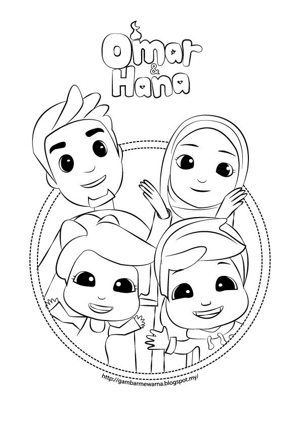 About the Omar Hana Colouring Pages