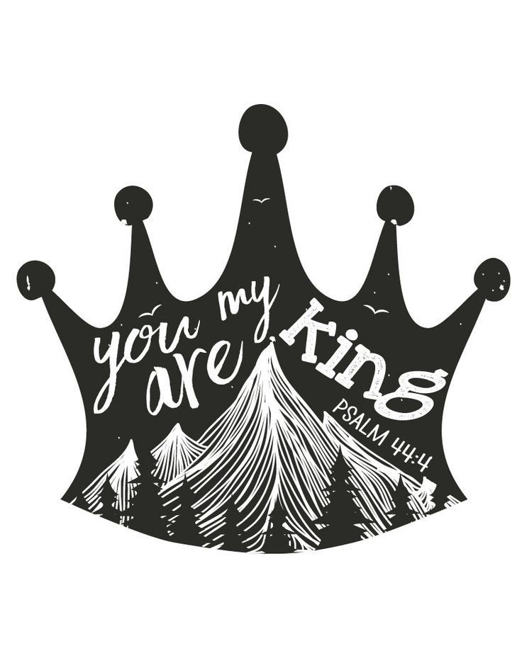 If God is your King, He's your King on Monday, not just Sunday. Use this bible verse print inspired by Where the Wild Things Are to remind you daily of who is your King.
