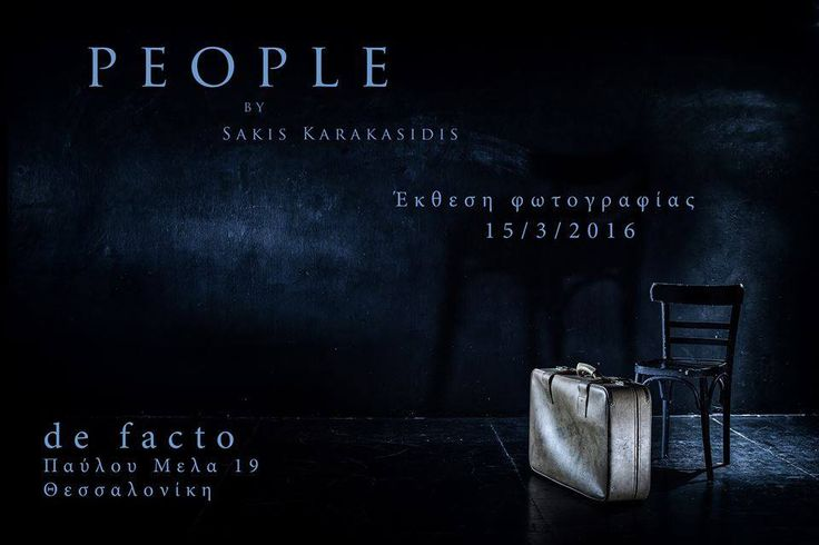 'People': εκθεση φωτογραφίας του Σάκη Καρακασίδη @ De Facto