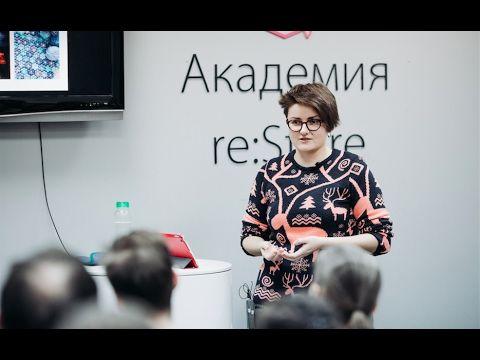 Ася Александрова: теория цвета