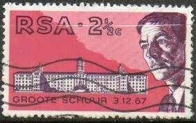 South African stamp to commemorate the first human heart transplant performed by Dr. Christiaan Barnard and his team in 1967