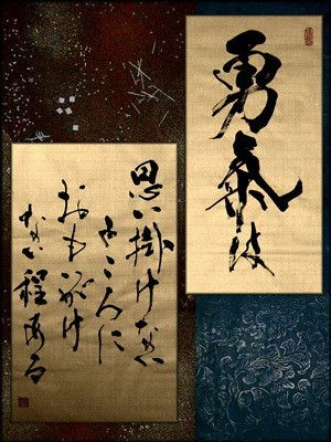アンドリュー・カーネギー名言 の画像|心を癒す清美な書芸術の追求・書道家 鈴木曉昇