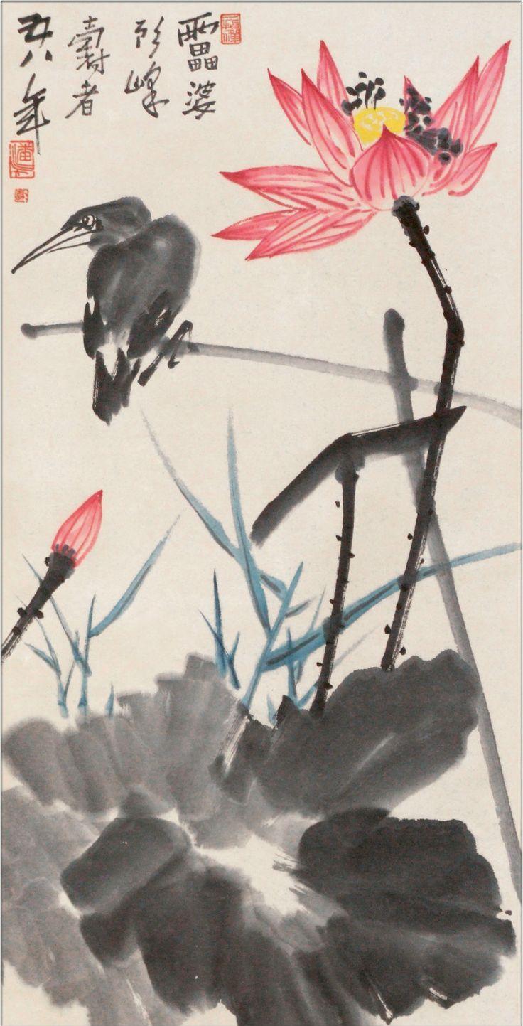 Pan Tianshou (潘天寿) , 纪念馆藏品