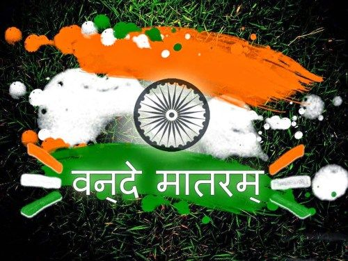 Tiranga HD Images for Republic Day 3D Pics-26 January Wishes in English