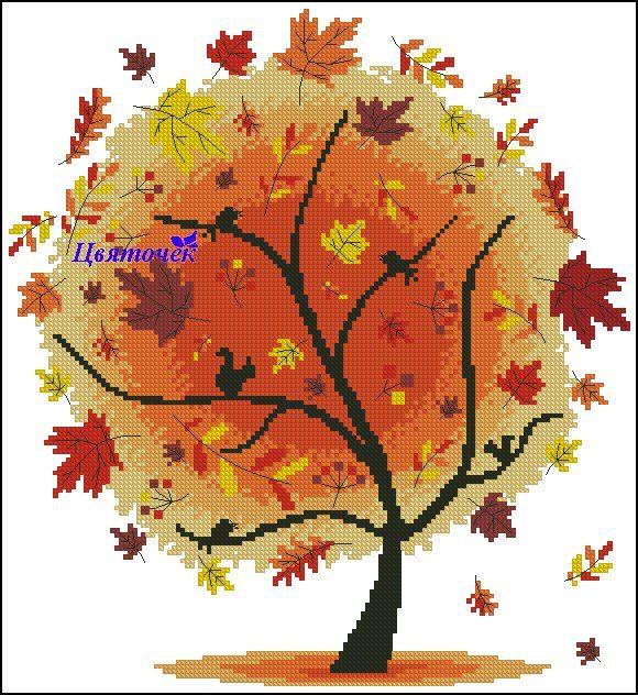 Tree - Fall