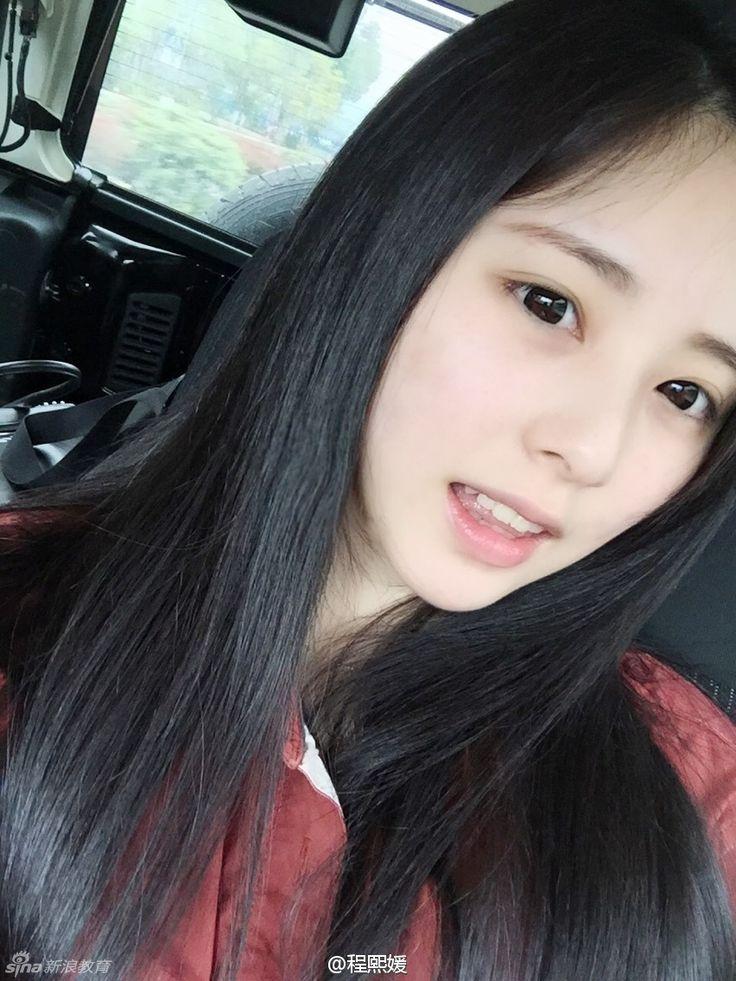 중국 하문대학교(Xiamen University, 샤먼 대학)쳉 시위안(Cheng Xiyuan) 1997년생