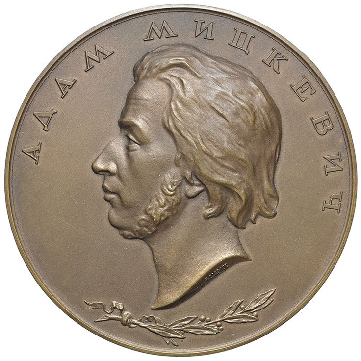 USSR tablemedal - 100 Years Since the Death of Adam Mitkevich, 1955 | Coins.ee - Numismatics