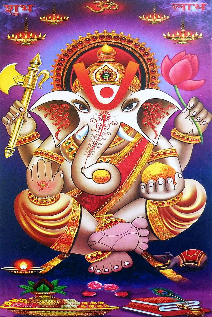 Lord Vinayak (Reprint on Paper - Unframed)
