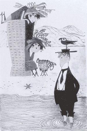Warempel, kijk daar staat hij! Tot zijn enkels in de zee! / Wat is hij toch weer roekeloos, men moet hem altoos remmen! / Straks zwemt hij Het Kanaal nog over, kom toch, dominee'. Illustratie van Fiep Westendorp bij ['Een dagje aan het strand'], gemaakt voor de heruitgave van Het hele schaap Veronica in 1972.