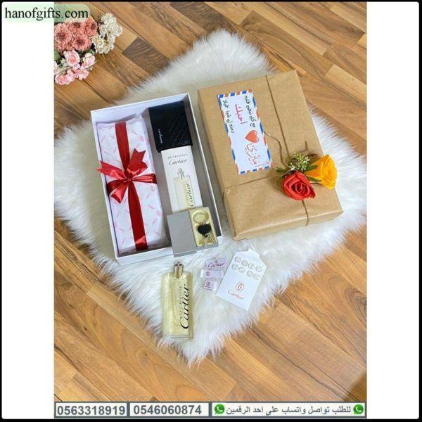 قماش دنهل أو جفنشي أو كارتير او فرزاتشي او مونت بلانك مع بوك و عطر و ميداليه Gift Wrapping Gifts Wrap