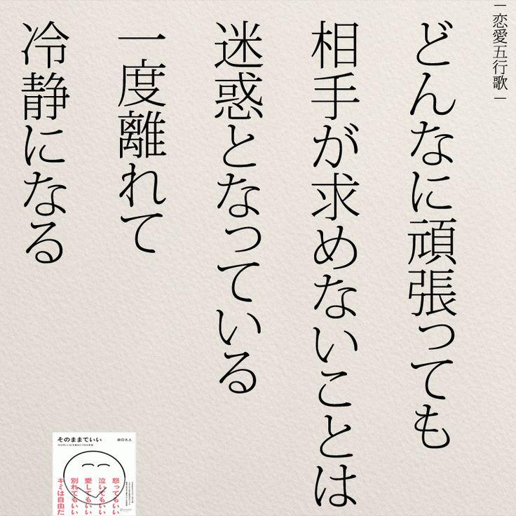 どんなに頑張っても 女性のホンネ オフィシャルブログ「キミのままでいい」Powered by Ameba